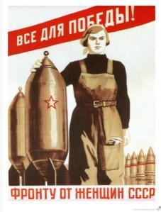 Sovjetgranat