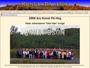 2006_hög
