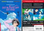 Miyazaki-CD-omslag_frambak